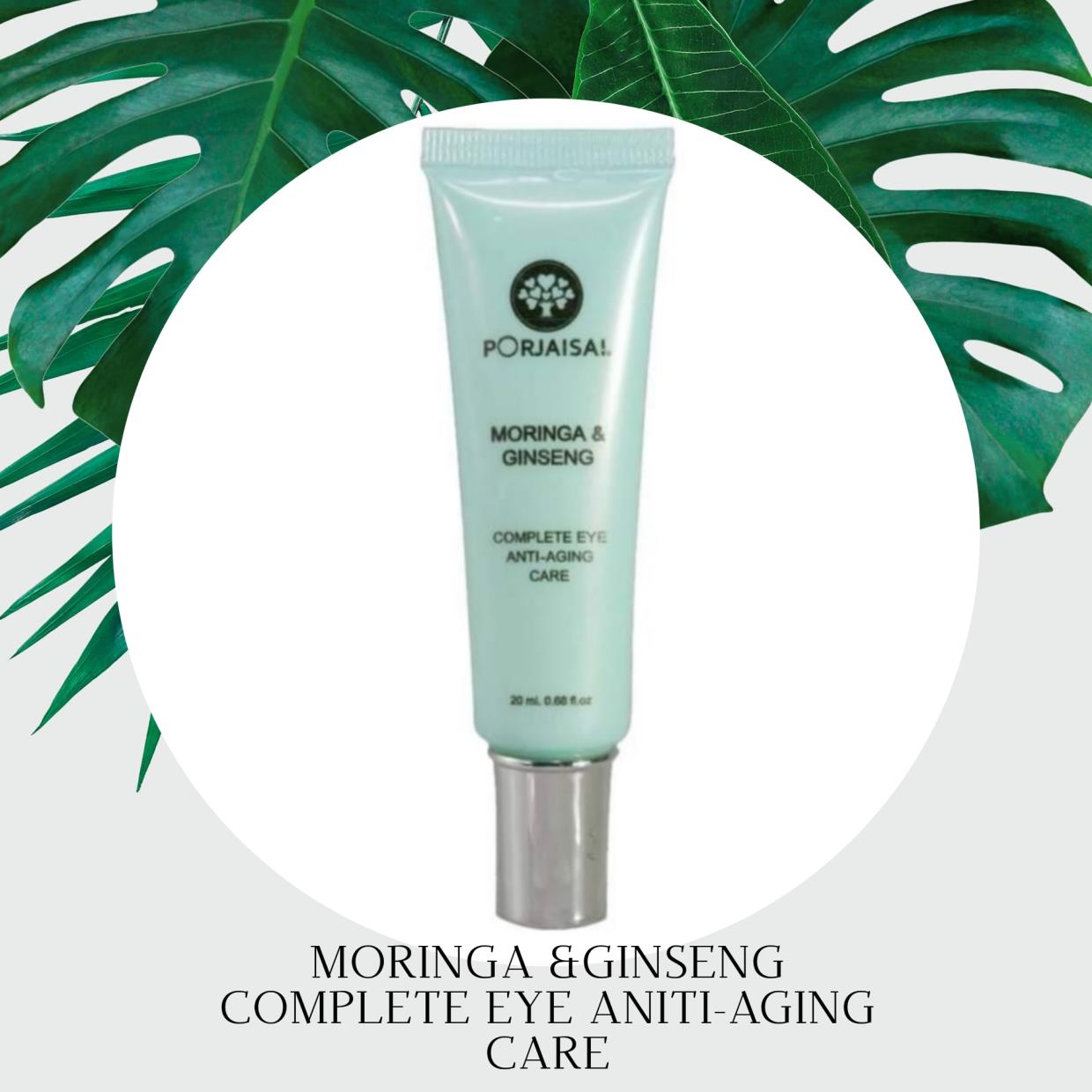 COMPLETE EYE ANITI-AGING CARE